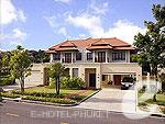 プーケット 2ベッドルームのホテル : アンサナ ヴィレッジ リゾート(Outrigger Laguna Phuket Beach Resort)の3ベッドルーム プール ヴィラルームの設備 Villa