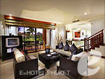 プーケット 2ベッドルームのホテル : アンサナ ヴィレッジ リゾート(Outrigger Laguna Phuket Beach Resort)の4ベッドルーム プール ヴィラルームの設備 Room View