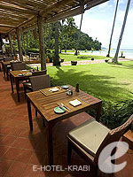 Restaurant / Phi Phi Island Village Beach Resort, ฟิตเนส