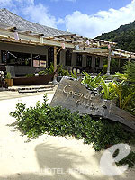Restaurant / Phi Phi Island Village Beach Resort, มีสปา