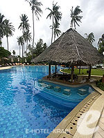 Pool Bar : Phi Phi Island Village Beach Resort, Family & Group, Phuket