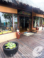 Gift Shop / Phi Phi Island Village Beach Resort, มีสปา
