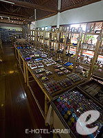Gift Shop : Phi Phi Island Village Beach Resort, Family & Group, Phuket