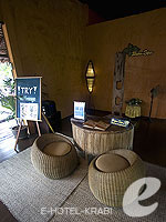 Spa / Phi Phi Island Village Beach Resort, ฟิตเนส