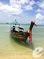 Boat / Phi Phi Island Village Beach Resort, มีสปา