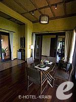 クラビ キャンペーンのホテル : ピピ アイランド ヴィレッジ ビーチリゾート(Phi Phi Island Village Beach Resort)のヒルサイド プール ビラルームの設備 Living Room