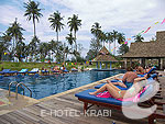 Swimming Pool : P.P. Casita, Phi Phi, Phuket