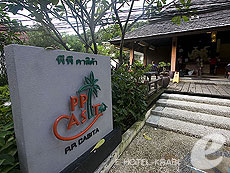 P.P. Casita, Family & Group, Phuket