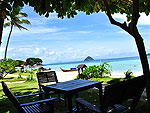 Sea View : P.P. Erawan Palms Resort, Phi Phi, Phuket