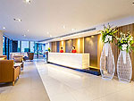 Reception / Pacific Park Hotel & Residence, ศรีราชา