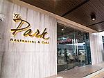 Restaurant : Pacific Park Hotel & Residence, Long Stay, Phuket