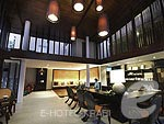 Lobby : Pakasai Resort, Family & Group, Phuket