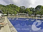 Swimming Pool : Pakasai Resort, Family & Group, Phuket