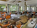 Restaurant : Pakasai Resort, Family & Group, Phuket