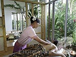Spa : Pakasai Resort, Family & Group, Phuket