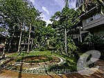 Garden : Pakasai Resort, Family & Group, Phuket