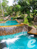 Garden Pool / Panviman Resort Koh Phangan, เกาะพงัน