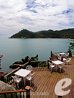 Seaview Deck / Panviman Resort Koh Phangan, เกาะพงัน