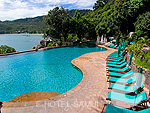 Poolside / Panviman Resort Koh Phangan, เกาะพงัน