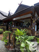 Reception / Paradise Pearl Bungalow, เกาะพีพี