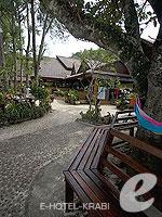 クラビ ピピ島のホテル : パラダイス パール バンガロー 「Lobby」