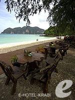 クラビ ピピ島のホテル : パラダイス パール バンガロー 「Restaurant」