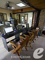 クラビ ピピ島のホテル : パラダイス パール バンガロー 「Internet Corner」
