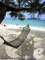 クラビ サービスヴィラのホテル : パラダイス パール バンガロー 「Beach」