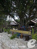 Entrance : Paradise Pearl Bungalow, Couple & Honeymoon, Phuket