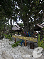 Entrance : Paradise Pearl Bungalow, Beach Front, Phuket