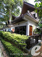 Exterior : Superior (เกาะพีพี) โรงแรมในกระบี่, ประเทศไทย