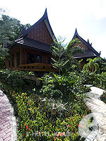 Entrance : Thai House Beach Front(K) (มาเป็นครอบครัว&หมู่คณะ) โรงแรมในกระบี่, ประเทศไทย