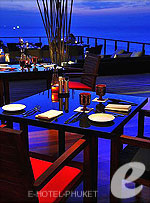 Restaurant : Paresa Resort Phuket, Pool Villa, Phuket