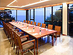 Meeting Room / Paresa Resort Phuket, ฟิตเนส