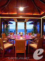Dinning Room : Cielo Residence at Paresa Resort Phuket, Meeting Room, Phuket
