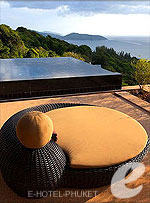 Balcony : Cielo Residence at Paresa Resort Phuket, Meeting Room, Phuket