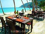 Restaurant / Pariya Resort & Villas, เกาะพงัน