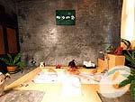 サムイ島 カップル&ハネムーンのホテル : パリヤ リゾート & ビラ 「Spa」