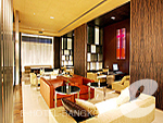 Club Lounge : Pathumwan Princess Hotel, Long Stay, Phuket