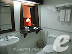 プーケット ビーチフロントのホテル : パトン ベイ ガーデン リゾート(Patong Bay Garden Resort)のデラックス シティルームの設備 Bathroom