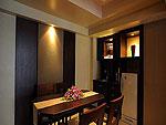 プーケット パトンビーチのホテル : パトン メルリン ホテル(Patong Merlin Hotel)のエグジクティブ スイートルームの設備 Dining Area