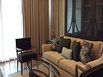 プーケット パトンビーチのホテル : パトン メルリン ホテル(Patong Merlin Hotel)のプレジデンタル スイートルームの設備 Living Room