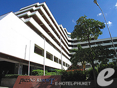 ป่าตอง รีสอร์ท ภูเก็ต (หาดป่าตอง) โรงแรมในภูเก็ต, ประเทศไทย