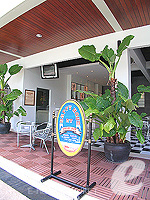 Sports Bar : Patong Resort, Patong Beach, Phuket