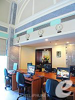 Internet Service / Patong Resort, หาดป่าตอง