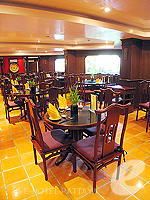 Chinese Restaurant : AVANI Pattaya Resort & Spa, Ocean View Room, Phuket