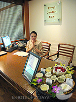 Spa Reception : AVANI Pattaya Resort & Spa, Ocean View Room, Phuket