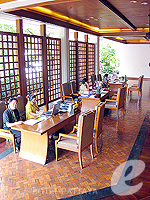 Tour Desk : AVANI Pattaya Resort & Spa, Ocean View Room, Phuket