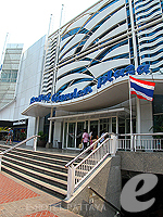 Royal Grand Plaza : AVANI Pattaya Resort & Spa, Ocean View Room, Phuket