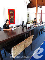 Reception / Pavilion Samui Villas & Resort, หาดละไม